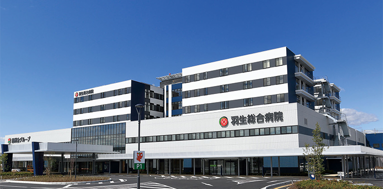 「羽生総合病院(埼玉県羽生市下岩瀬446)」の画像検索結果